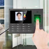 得力打卡鐘指紋刷臉人臉識別考勤機3765C一體機企業員工實時簽到上下班無線WiFi