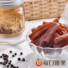 高纖黑胡椒蒟蒻乾500G大包裝 每日優果