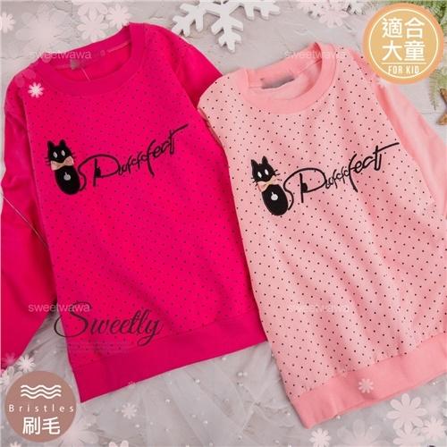 (大童款-女)禦寒保暖~黑貓咪點點長袖棉質上衣-2色(厚棉,內刷毛)(300827)【水娃娃時尚童裝】