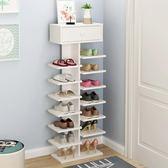 鞋櫃鞋架多層簡易經濟型迷你小鞋櫃門口鞋架子家用客廳收納架鞋架防塵  igo 『名購居家』