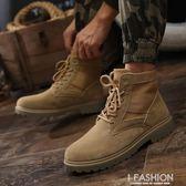 靴子男冬季新款馬丁靴英倫工裝鞋高筒大頭戰靴男士沙漠靴休閒男鞋-Ifashion