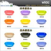 瑞典Wildo露營家戶外餐盤(深)6件組(含收納袋)