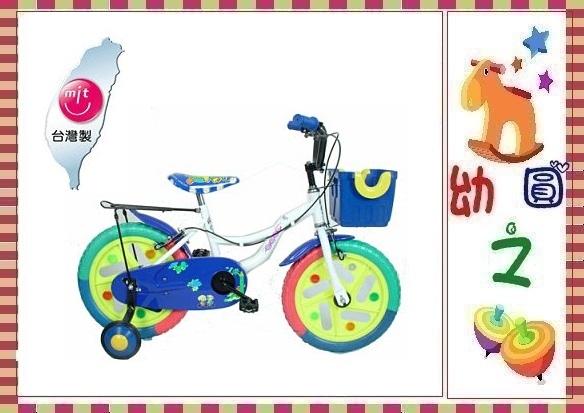*幼之圓* 16吋兒童腳踏車~發泡輪胎~ [ 台灣製 ]