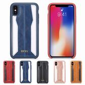 蘋果 iPhone XS MAX XR iX i8 Plus i7 Plus 皮紋撞色殼 手機殼 防摔 保護殼