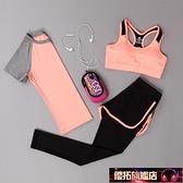 瑜伽服 夏天健身房瑜伽服晨跑步運動套裝女初學者戶外休閒訓練速干衣交換禮物