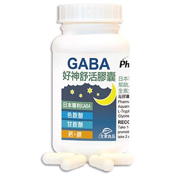 日本PFI好神舒活植物膠囊(二代GABA好眠胺基酸)60粒【赫而司】