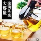 耐高溫玻璃茶壺加厚過濾花茶茶具套裝大號沏...