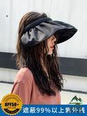 防曬帽子遮臉太陽帽漁夫帽遮陽空頂帽【步行者戶外生活館】