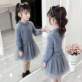女童毛衣秋冬裙子冬裝新款秋裝洋氣公主裙小女孩加絨兒童裝連衣裙 怦然新品