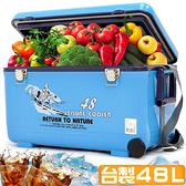 保溫箱保冰袋保鮮袋保溫袋擺攤休閒汽車露營台灣製造48L冰桶48公升冰桶行動冰箱保溫桶哪裡買