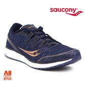 【Saucony】男款慢跑鞋 FREEDOM ISO 緩衝避震 -藍黑金 (2035530)全方位跑步概念館