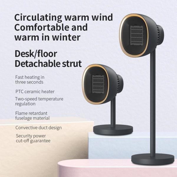 取暖器家用浴室速熱電暖氣片立式冷暖兩用風扇電熱暖風機 1995生活雜貨
