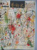 【書寶二手書T1/雜誌期刊_MKL】藝術家_207期_巴塞隆納藝術景觀專輯