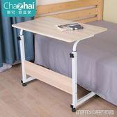床邊電腦桌懶人桌台式家用床上用簡易書桌簡約折疊移動小桌子igo 全館免運