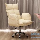 電腦椅 家用電腦椅舒適久坐書房可躺老板椅子靠背懶人休閑旋轉升降主播椅【全館免運】