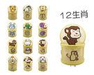 12生肖DIY竹篩珠寶盒(12入/組)  團體 暑假 家政 手工藝 買即送DIY竹篩珠寶盒1個