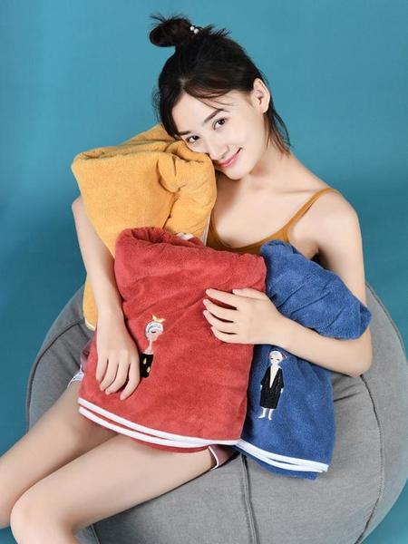 浴巾女夏2021新款家用比純棉吸水速乾不掉毛大毛巾可裹情侶款 伊蘿