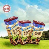 台糖黑五寶養生薄餅120g-3盒【合迷雅好物超級商城】
