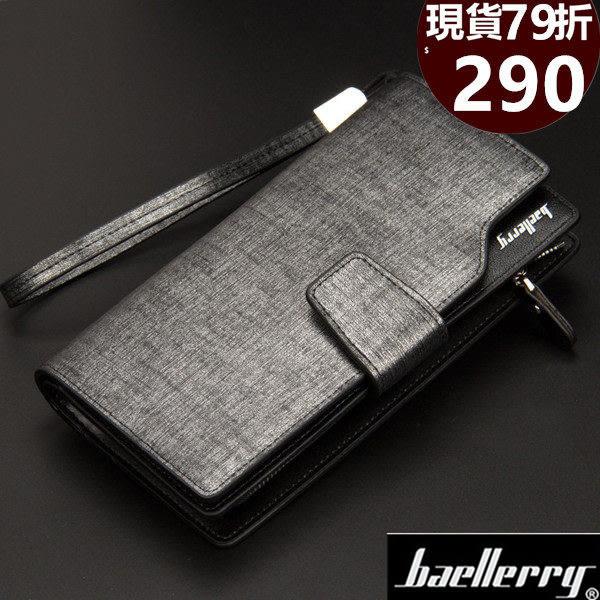baellerry長夾 新款多功能長皮夾 手機錢包 S0119  男包包