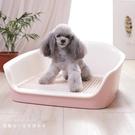 狗廁所小型犬尿尿神器寵物