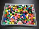【台灣製USL遊思樂】公分公克連接方塊(10色,500pcs)+收納盒