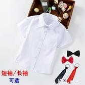 夏裝新款兒童裝男童演出服棉短袖白色襯衫寶寶夏季襯衣純色半袖上