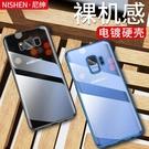 三星s8手機殼S10透明s8 s9 保護套S9個性note9創意note8男