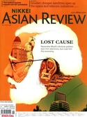 NIKKEI ASIAN REVIEW 0316-0322日/2020  第319期