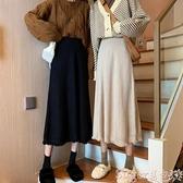 針織半身裙 秋裝2021年新款女學生韓版復古高腰顯瘦黑色半身裙中長款針織裙子 suger
