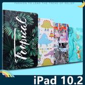 iPad 10.2 卡通彩繪保護套 十字紋側翻皮套 可愛塗鴉 智能休眠喚醒 支架 磁扣 平板套 保護殼