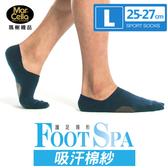 瑪榭 隱形足弓機能襪-3色可選(25~27cm)【愛買】