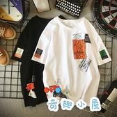 女童短袖t恤中大童韓版兒童卡通純棉體恤【奇趣小屋】
