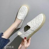 帆布鞋平底百搭白鞋一腳蹬女鞋小白休閒布鞋  【全館免運】