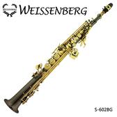WEISSENBERG S-602BG 高音直式薩克斯風(鍍黑管身)