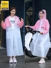 雨衣長款全身女單人新款時尚防暴雨外套男電動電瓶自行車成人雨披 黛尼時尚精品