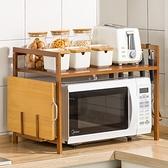 楠竹台面置物架 桌上型電器架 烤箱架 微波爐架 雙層置物架 桌上型收納架【Y10096】快樂生活網