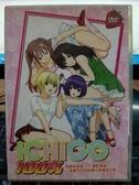 挖寶二手片-B30-正版DVD-動畫【百分百的草莓:搖擺不定的心 /OVA版】-國日語發音(直購價) 海報是