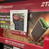 [COSCO代購] C129677 TRANSCEND 2TB 防震硬碟 2.5INCH DRIVE TYPE C 2TB TS2TSJ25M3C / USB 3.1