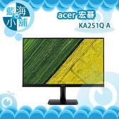 acer 宏碁 KA251Q A 25型FHD寬螢幕液晶顯示器 電腦螢幕