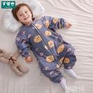 嬰兒睡袋 兒童保暖睡袋加絨嬰兒秋冬季加厚加絨連體睡衣新款寶寶分腿防踢被 韓菲兒