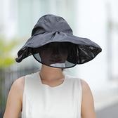 空頂遮陽帽女出游防紫外線大檐遮臉防曬面罩太陽帽【君來佳選】