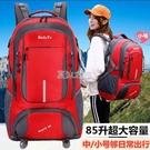 新款超大容量防水雙肩包男雙肩背包女戶外登山包旅行包學生行李包