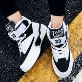 籃球鞋 夏新款潮鞋高幫鞋子運動休閒內增高男鞋透氣鞋 XW2423【潘小丫女鞋】