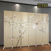 訂製       屏風隔斷裝飾現代簡約移動折疊中式玄關雙面布藝實木臥室客廳折屏igo      韓小姐