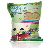 可超取3包★全台最低價加量包不加價★日本愛寵.環保除臭豆腐砂7L加量包大容量(原5L)貓砂,