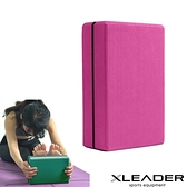 Leader X 環保EVA高密度防滑 加硬加重瑜珈磚 桃紅
