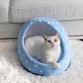 御寵坊貓窩用品泰迪比熊博美狗窩半封閉式寵物窩別墅房子冬季保暖 全館八八折鉅惠促銷
