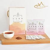 【千山茶品】紅色慢舞 (20入) 袋茶包 (南非 國寶茶 博士茶)