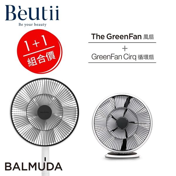 【超值風扇組】BALMUDA The GreenFan 風扇+ GreenFan Cirq循環扇  公司貨 保固一年