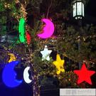led星星月亮造型裝飾燈圣誕節掛樹吊燈美陳個性創意長廊亮化防水 韓慕精品